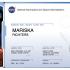 NASA Boarding Pass to Mars