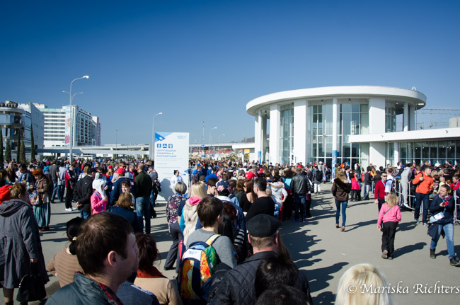 The ticket office outside Sochi Olympic Park