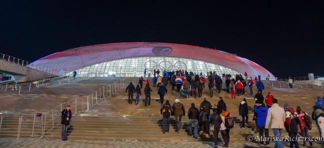 Bolshoy Arena
